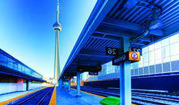 Metrolinx Rapid Transit station